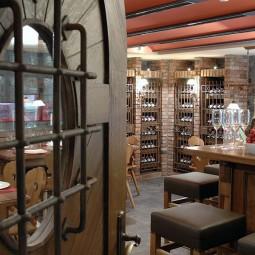 kfr_wine-cellar_01