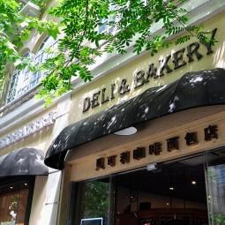 deli-bakery_location_01
