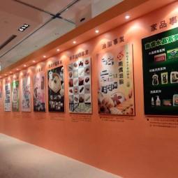 bqt_exhibition_06